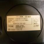 P8220079_R