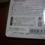 PC070177_R