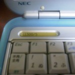 PC150216_R