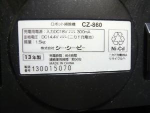P1040961_R