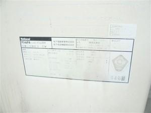 P1060431_R