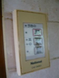 P1060433_R