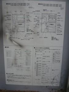 P1060437_R