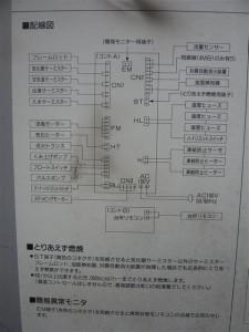 P1060439_R
