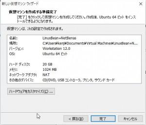 folder_015