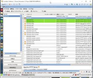 folder_023