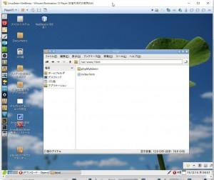 folder_055