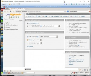 folder_057