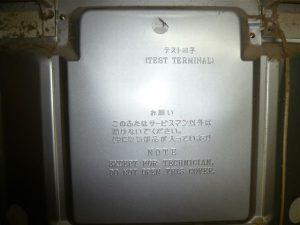 P1070374_R