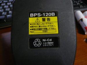 p1080101_r