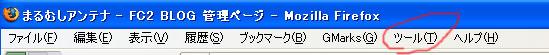 Firefox1
