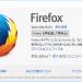 Firefox 旧バージョン ダウンロード先 Firefox 54.0.1